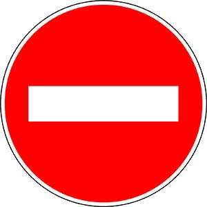 Знаки дорожного движения в картинках скачать – your photos.