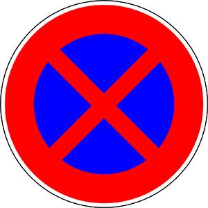 знак видеокамера под запрещающем знаком